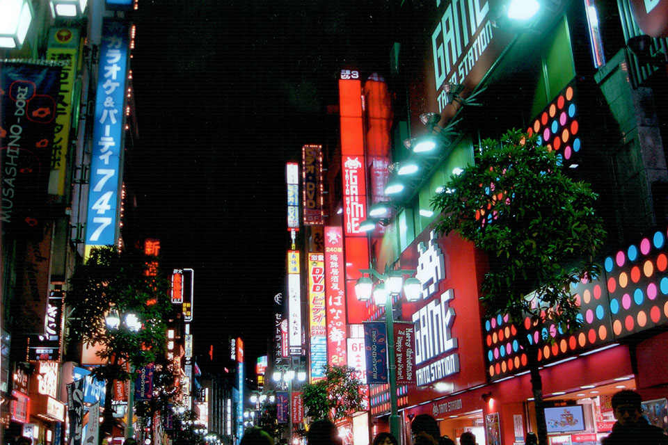 A city at night in Japan