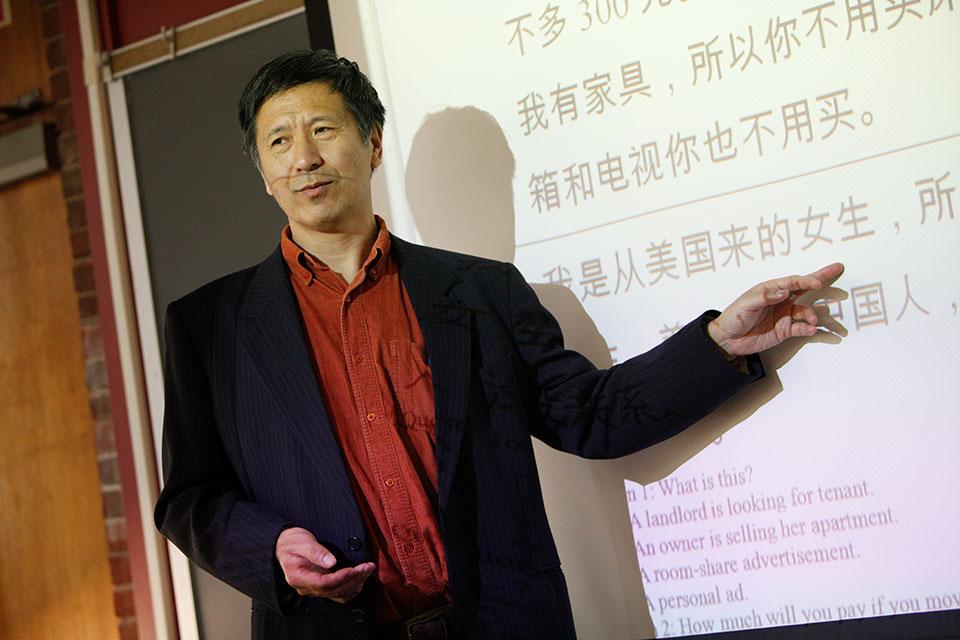 Yu Feng teaching