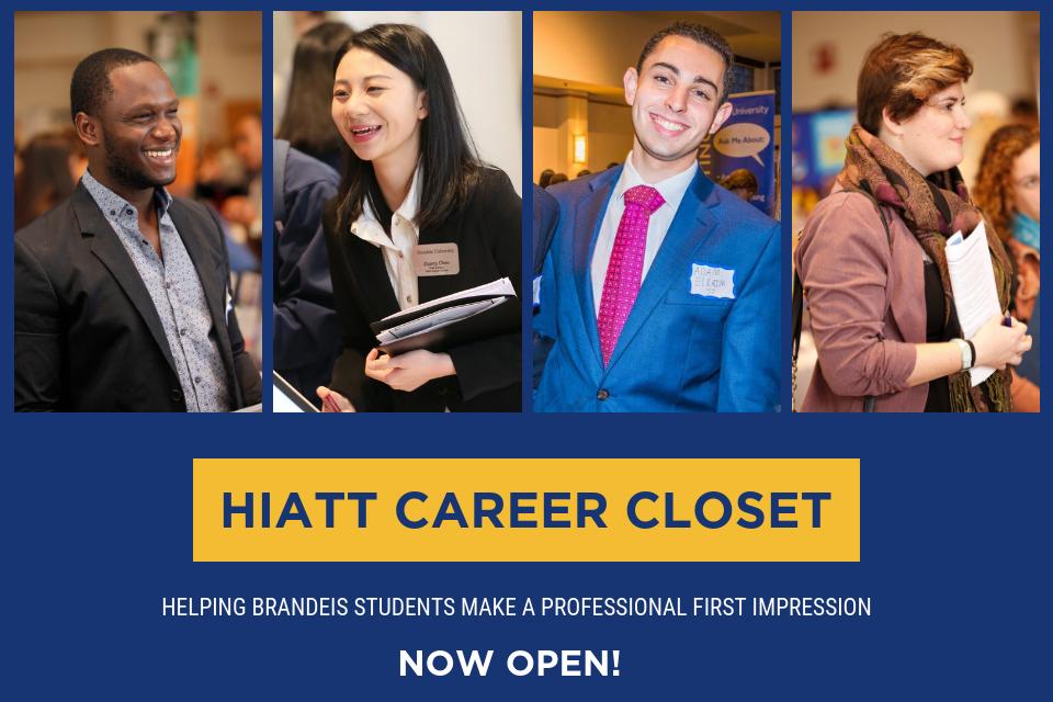 Hiatt Career Center   Brandeis University