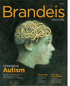 Cover of fall 2010 Brandeis Magazine