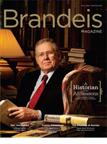 Brandeis Magazine Fall 2012 cover