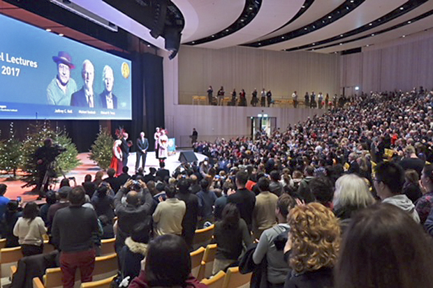 The crowd at the 2017 Nobel Prize lectures for the winners in Physiology or Medicine
