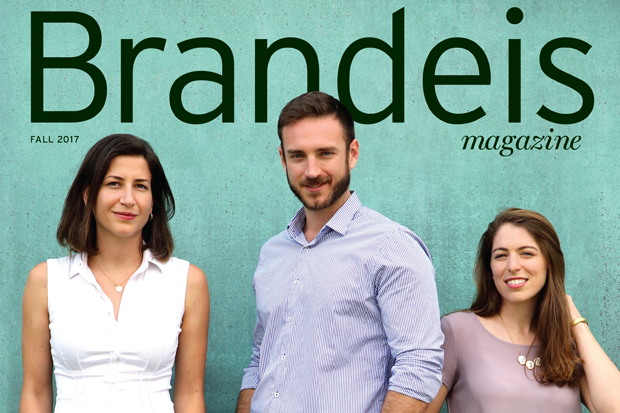 The Fall 2017 cover of Brandeis Magazine