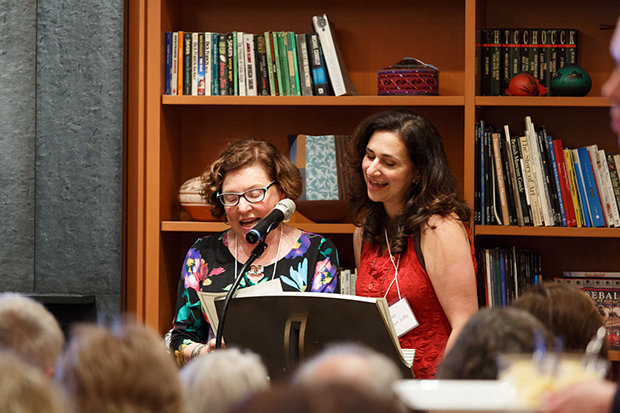 hadassah brandeis institute reading