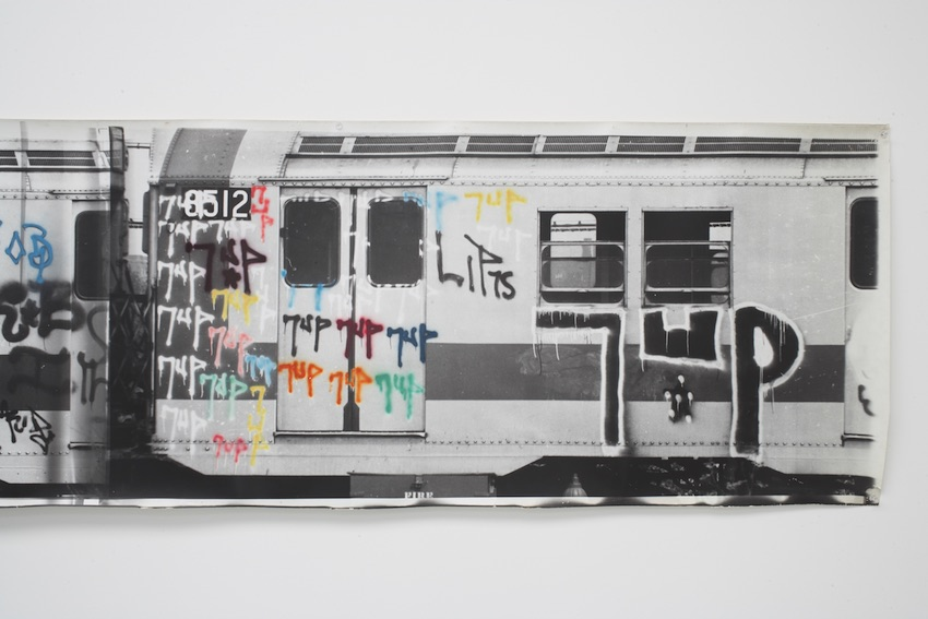 Image of subway car with graffiti