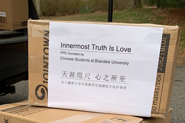 """Box of PPE with a sign that reads """"Innermost Truth is Love."""" PPE Donated by Chinese Students at Brandeis University"""