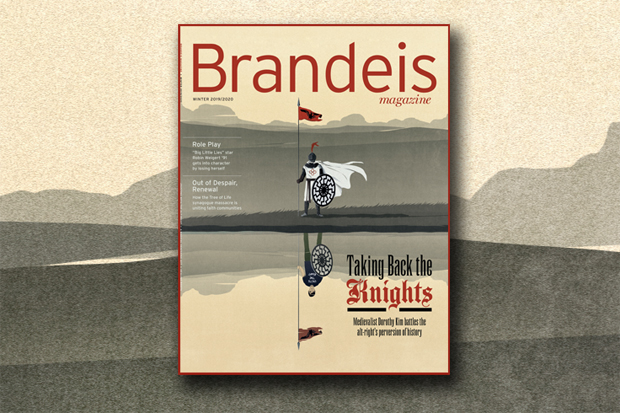 a graphic displaying the winter 2019/20 Brandeis Magazine