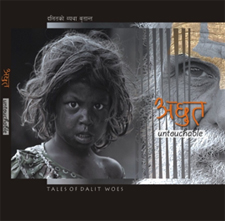 """untouchability in nepal """"untouchability"""" in nepal may 26, 2011 by gyanushrestha leave a comment the novel, growing up as untouchables in india by vacant moon, describes about the untouchability custom practiced in india during the british invasion."""