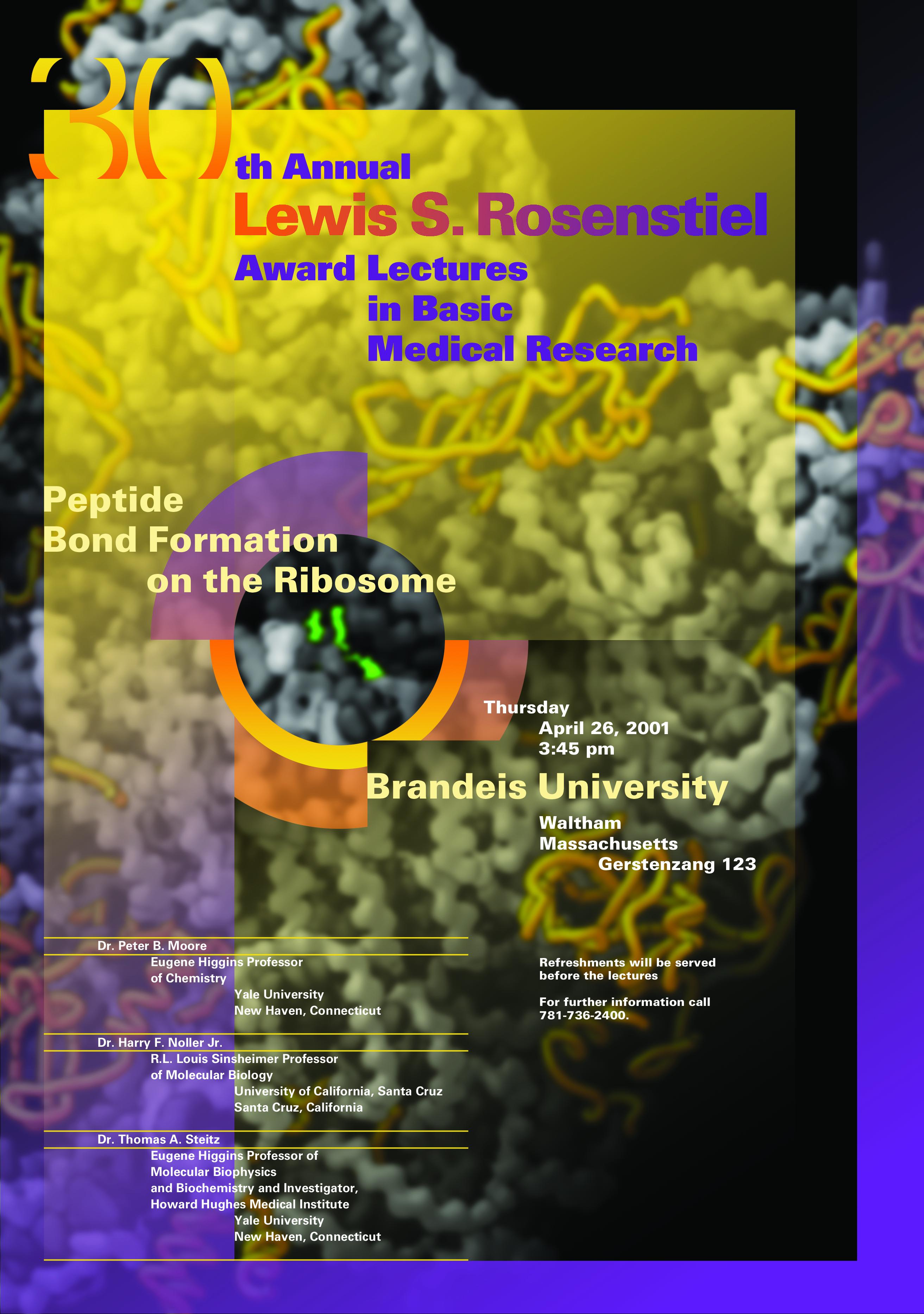 Past Winners | Rosenstiel Award | Rosenstiel Basic Medical