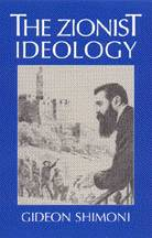the zionist idealogy